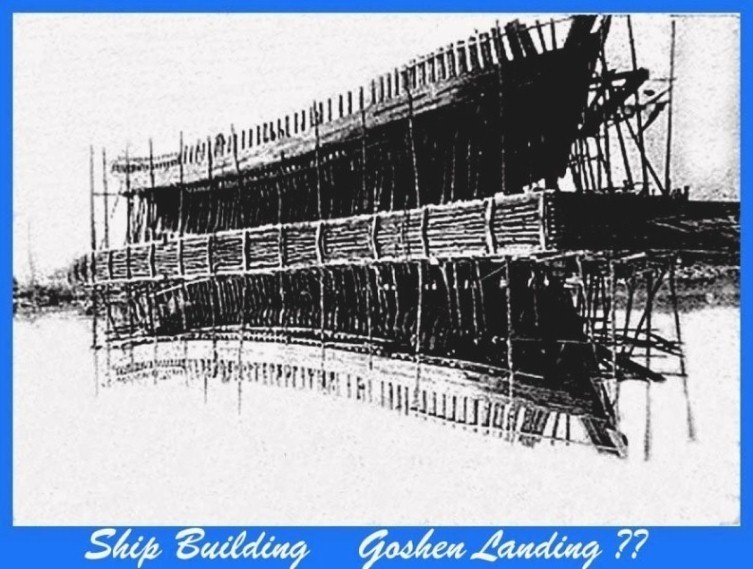 An old wooden ship under construction